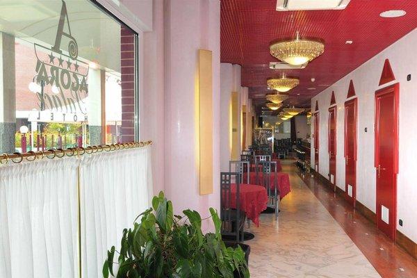Agora' Palace Hotel - фото 13