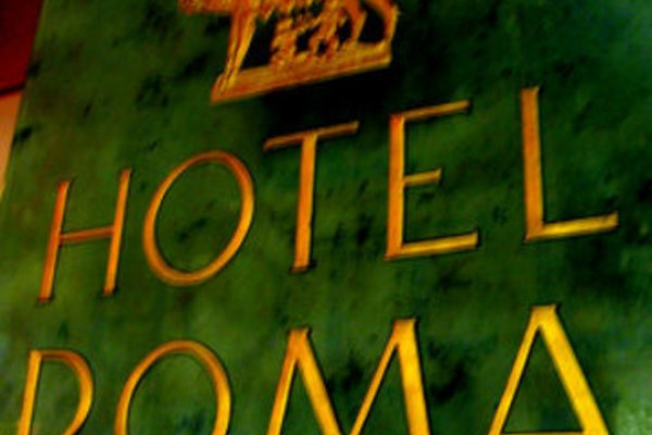 Hotel Roma - 22