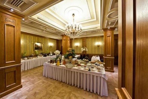 Grand Hotel Majestic gia' Baglioni - фото 13