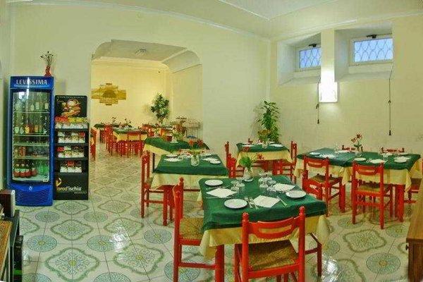 Hotel Coralba - фото 14