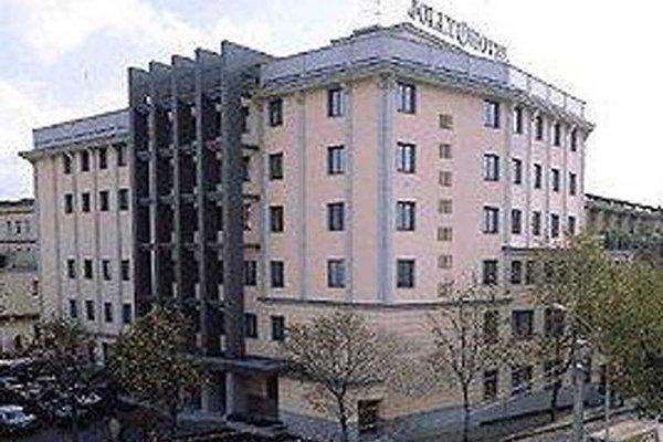 Hotel Royal Caserta - 23