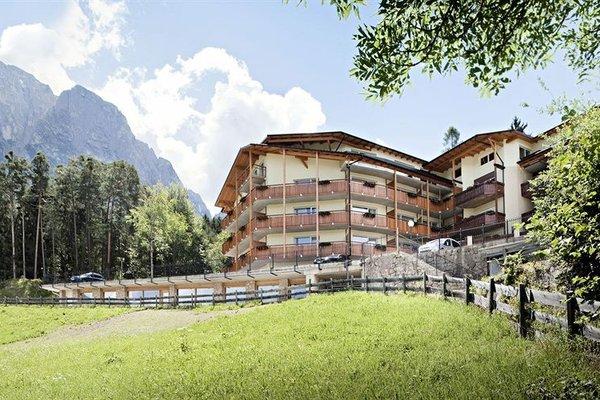 Parc Hotel Miramonti - фото 22