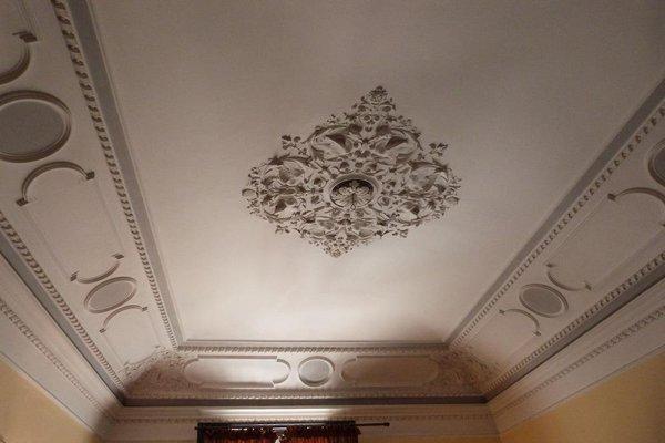 Hotel Etnea 316 - фото 20