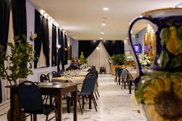 Miramare Hotel - фото 10