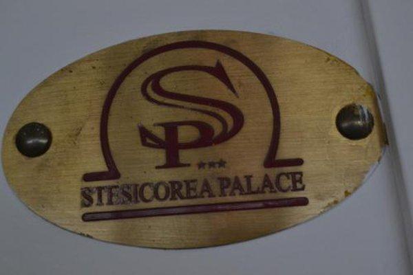 Stesicorea Palace - 17