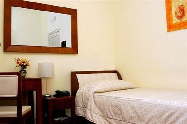 Hotel Agathae - фото 4