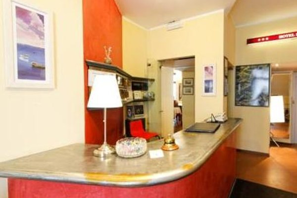 Hotel Il Loggiato Dei Serviti - фото 14