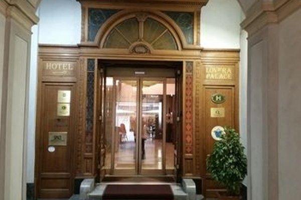 Hotel Palazzo Lovera - 22