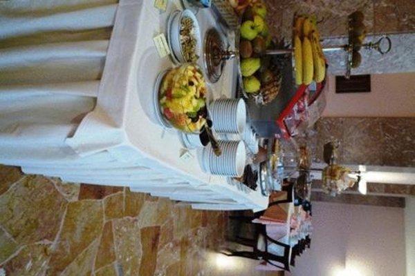 Astra Hotel - фото 14