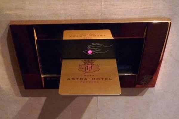 Astra Hotel - фото 20