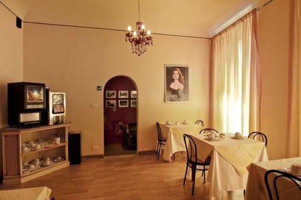 Hotel Romagna - фото 10