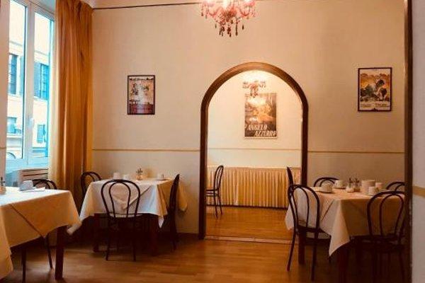 Hotel Romagna - фото 11