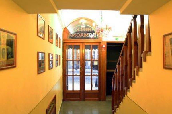 Hotel Romagna - фото 13