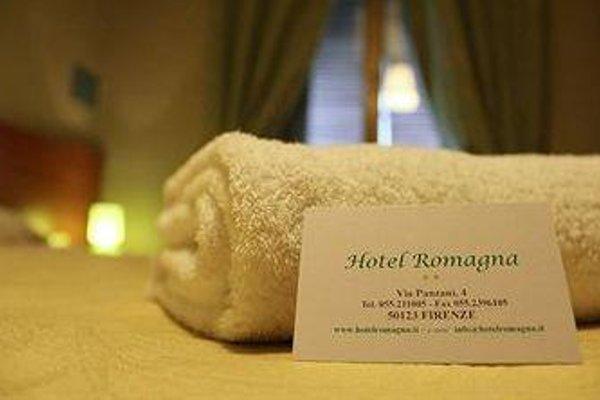 Hotel Romagna - фото 17