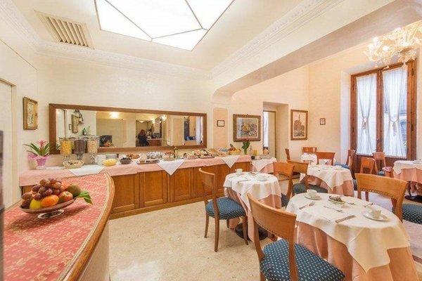 Strozzi Palace Hotel - фото 14