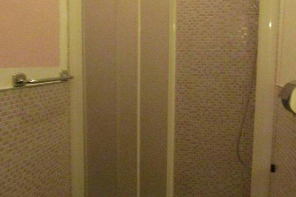 Althea Rooms - фото 11