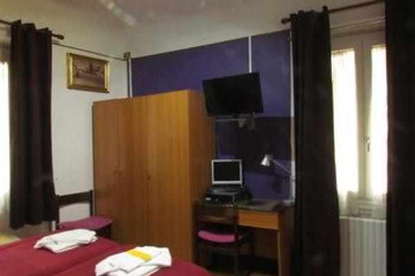 Althea Rooms - фото 4
