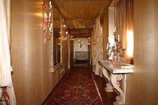 Hotel Aurora - фото 13