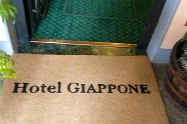 Hotel Giappone - фото 19