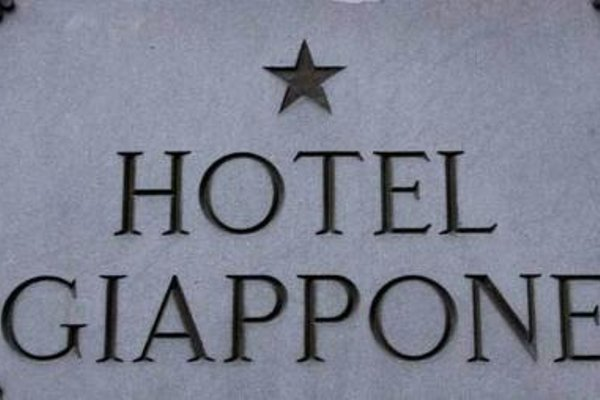 Hotel Giappone - фото 20