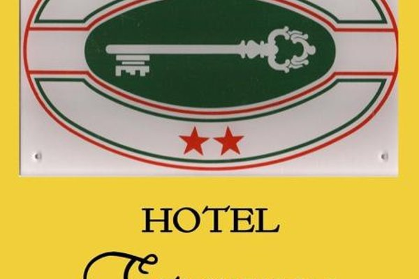 Hotel Esperanza - фото 13