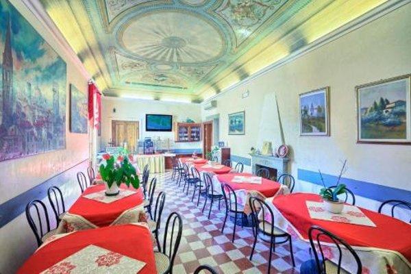 Hotel Casci - фото 12