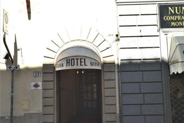 Hotel Gioia - фото 22