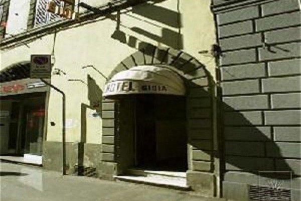 Hotel Gioia - фото 23