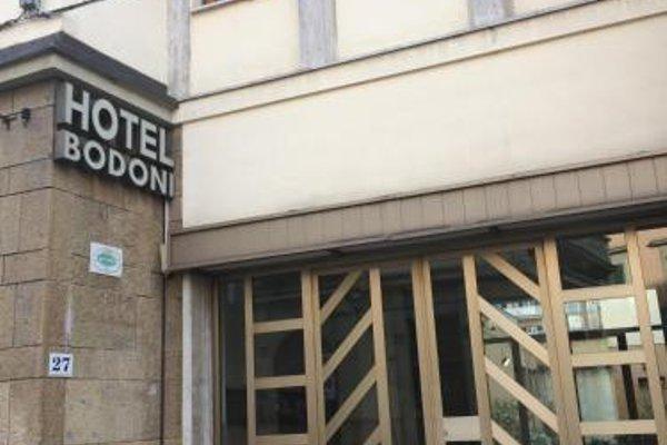 Hotel Bodoni - фото 21