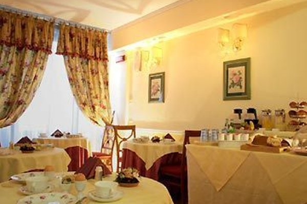 Hotel Rosary Garden - фото 13