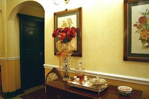 Hotel Rosary Garden - фото 14