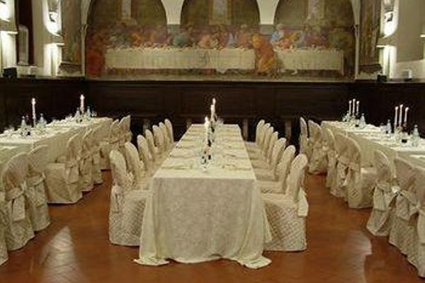 Convitto Della Calza - Casa Per Ferie - фото 12