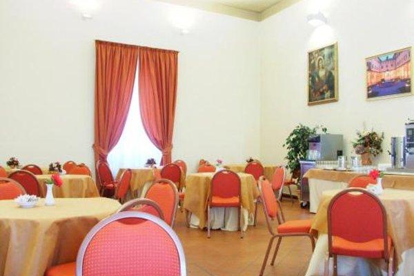 Convitto Della Calza - Casa Per Ferie - фото 6