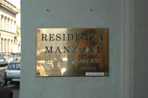 B&B Residenza Manzoni - фото 19