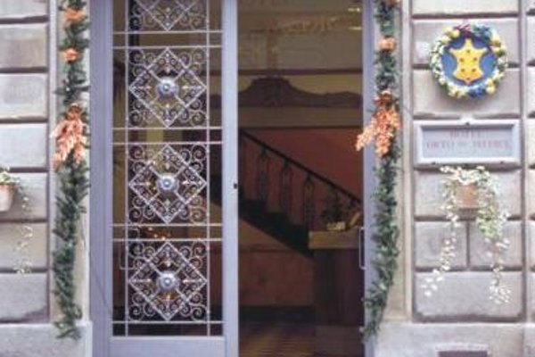 Hotel Orto de' Medici - фото 18