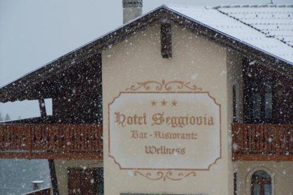Hotel Seggiovia - фото 21