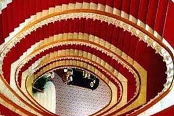 Hotel Bristol Palace - фото 19
