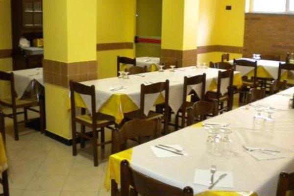 Serafino Liguria Hotel - фото 14