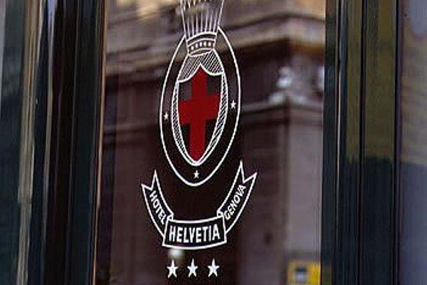 Hotel Helvetia - фото 15