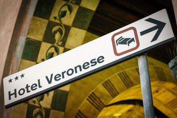Hotel Veronese - фото 17