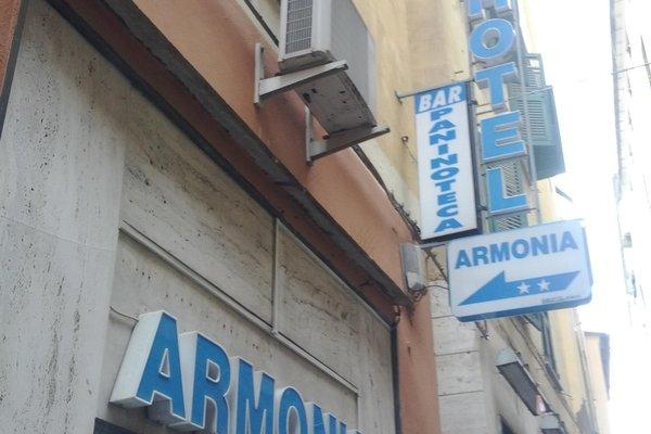 Отель Armonia - фото 18