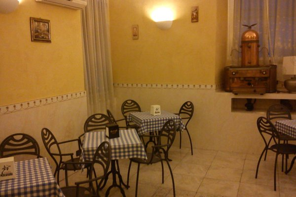 Отель Armonia - фото 9