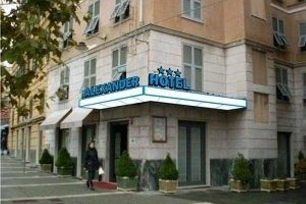 Hotel Alexander - фото 20