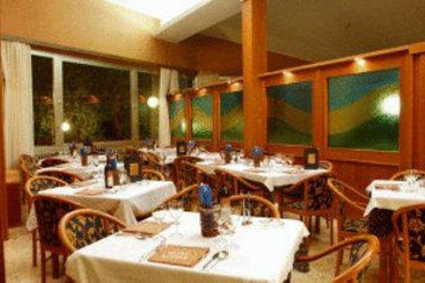 Hotel Garden - фото 12
