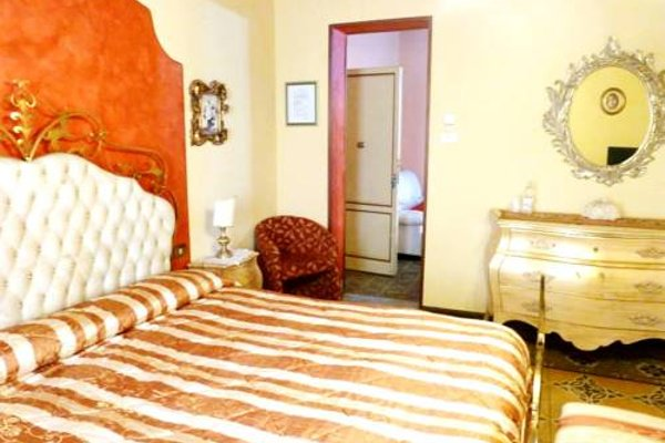 Antica Residenza Santa Chiara - 50