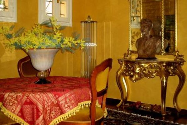 Hotel Noblesse - фото 17