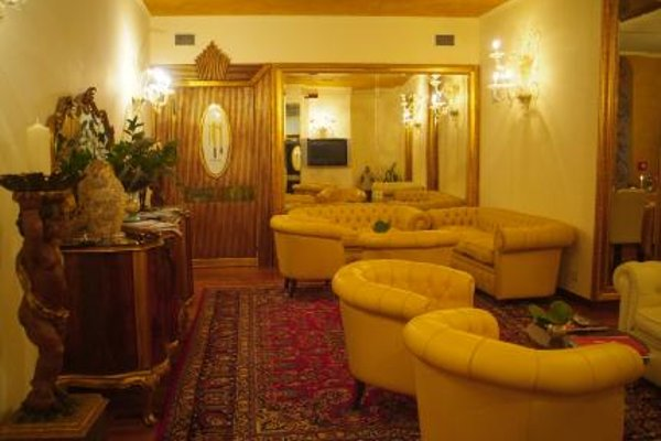 Hotel Noblesse - фото 4