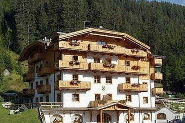 Hotel Chalet Del Sogno - фото 23