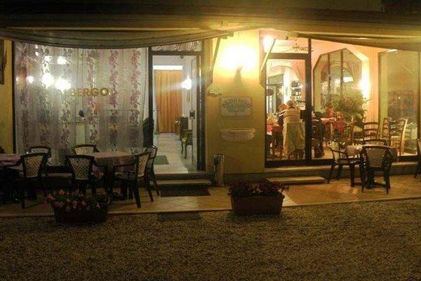 Hotel La Perla - фото 16