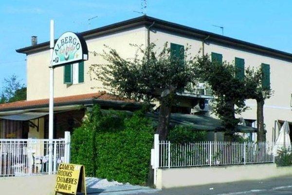 Hotel La Perla - фото 23
